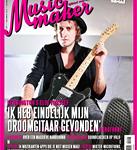 Music Maker  #7 / 2014
